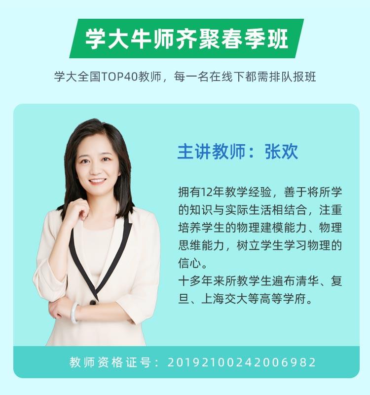 https://xdo-storage.oss-cn-beijing.aliyuncs.com/2020/01/15/HcGQKodMXeBDmZpBff2OY8wC571HG8vEeCcf590Y.jpeg