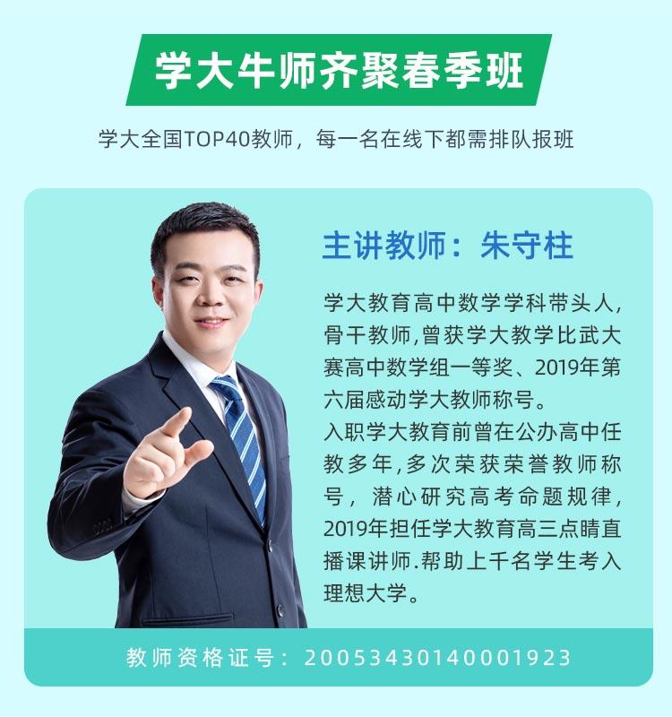 https://xdo-storage.oss-cn-beijing.aliyuncs.com/2020/01/15/J0yFPbArcp06ra9iEjBiYWZ0shMigQ15nMhVXd1n.jpeg