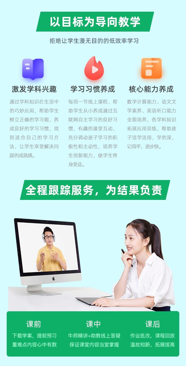 https://xdo-storage.oss-cn-beijing.aliyuncs.com/2020/01/15/XHyBchZsmylPtwmYHRazlgBu252HJQRnd42ibmng.jpeg