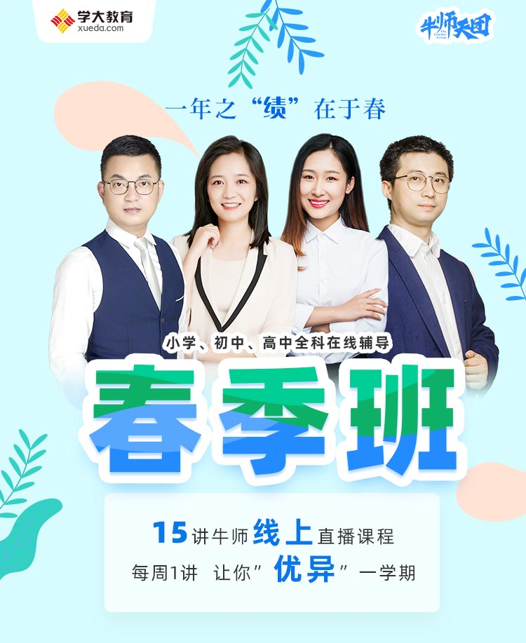 https://xdo-storage.oss-cn-beijing.aliyuncs.com/2020/01/15/fOMXnA7Q1mrEpDpOiZQv26TFzoXXEDLjzPIGYCkC.jpeg