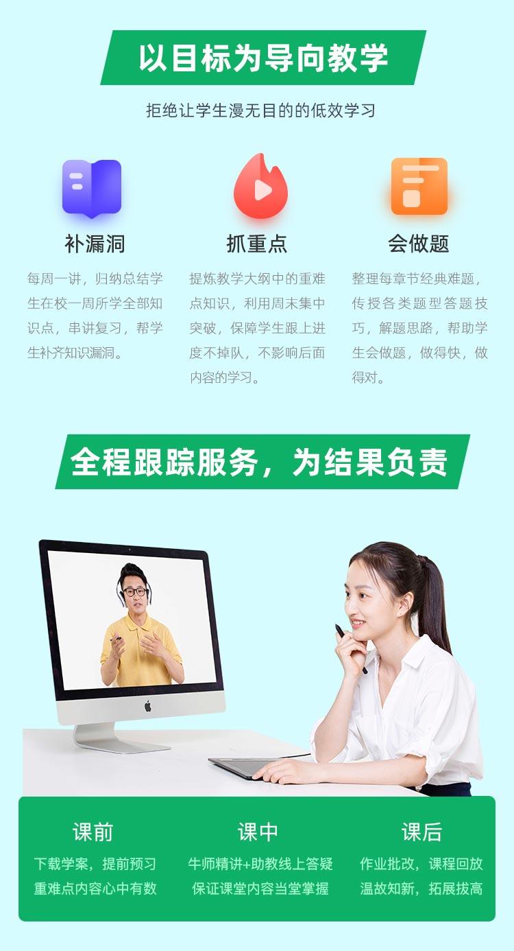 https://xdo-storage.oss-cn-beijing.aliyuncs.com/2020/01/15/kpTwnnAxEWkWxwbMnbKdoQvrFCQS1FwOmjjr1UBS.jpeg