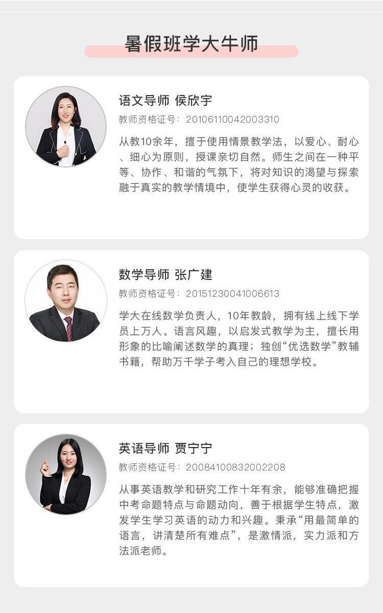 https://xdo-storage.oss-cn-beijing.aliyuncs.com/2020/04/30/fJRstIe5rTHV11cH8DniXZCxCwUDxkBrFATH4DRN.jpeg