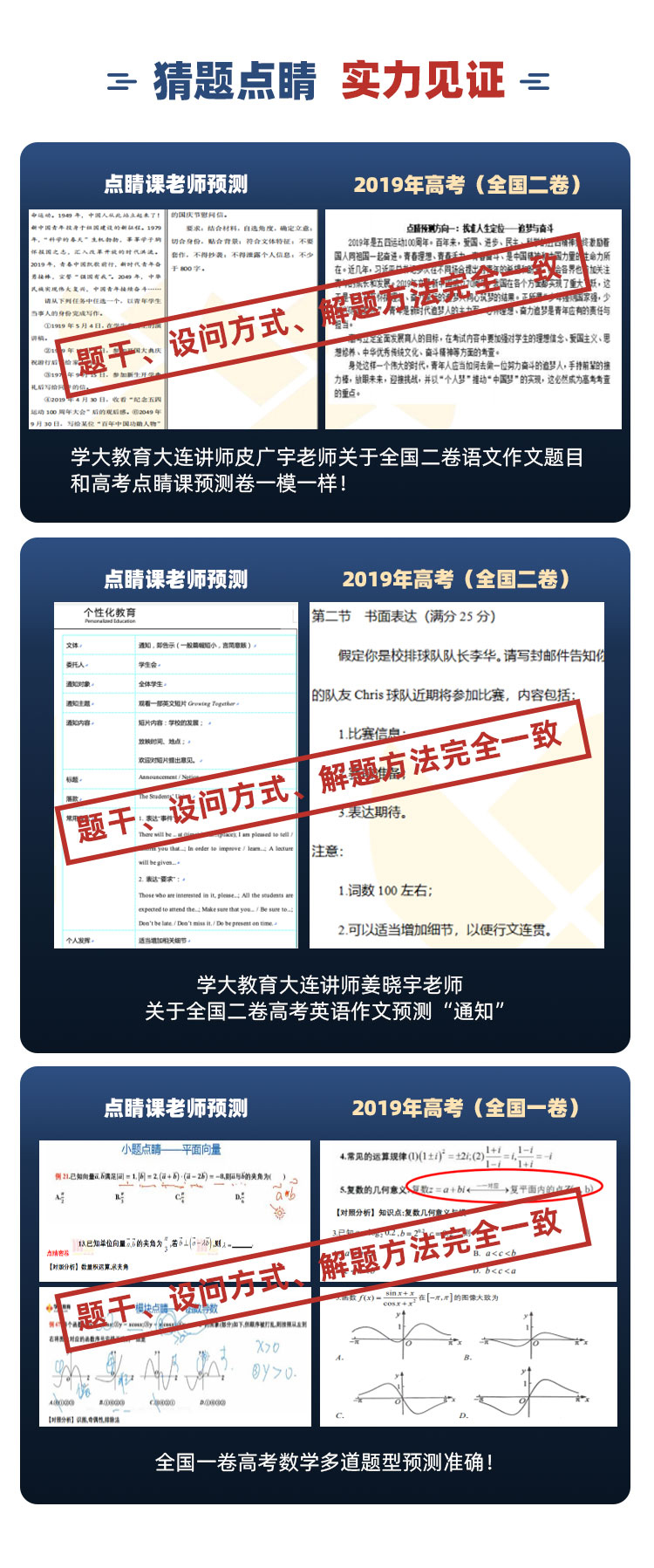 https://xdo-storage.oss-cn-beijing.aliyuncs.com/2020/05/02/DIWnFL3IryPEXcfiNSCu4BWOQDp5Uw6rTe2EWQic.jpeg