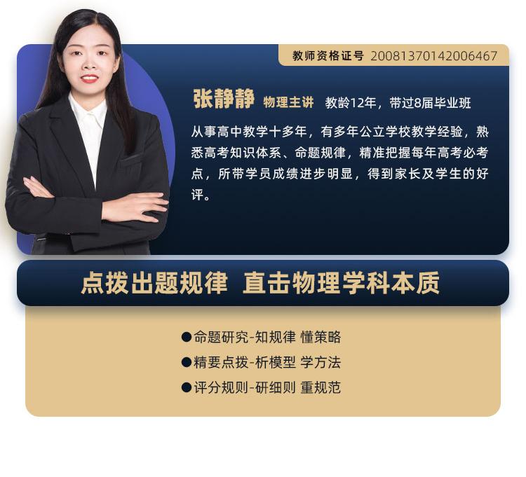 https://xdo-storage.oss-cn-beijing.aliyuncs.com/2020/05/02/MJGRecHQcPDmiiikPJsfui9fUTreaQeOCadJOqyc.jpeg
