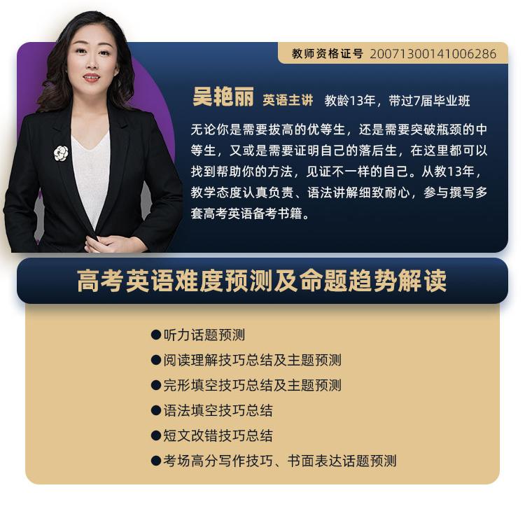https://xdo-storage.oss-cn-beijing.aliyuncs.com/2020/05/02/WfcOjKSBahNwCeIKEVZfl4eDhuc5JAX8tNrvwzdf.jpeg