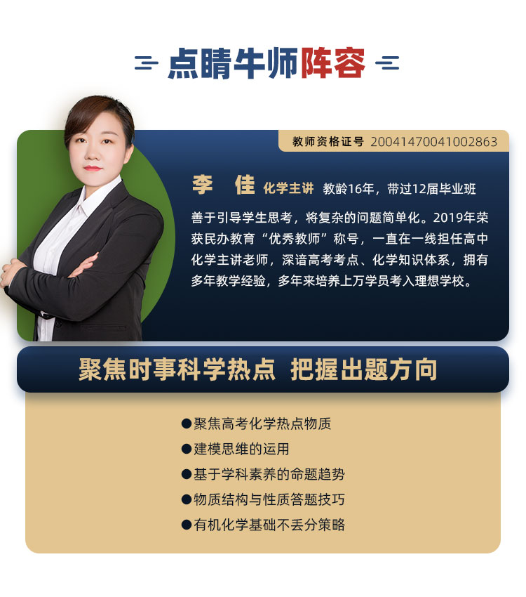 https://xdo-storage.oss-cn-beijing.aliyuncs.com/2020/05/02/pZdjQm9rjIAajahaA5F8LdSXzMEc4W4VNO2bkQ7C.jpeg