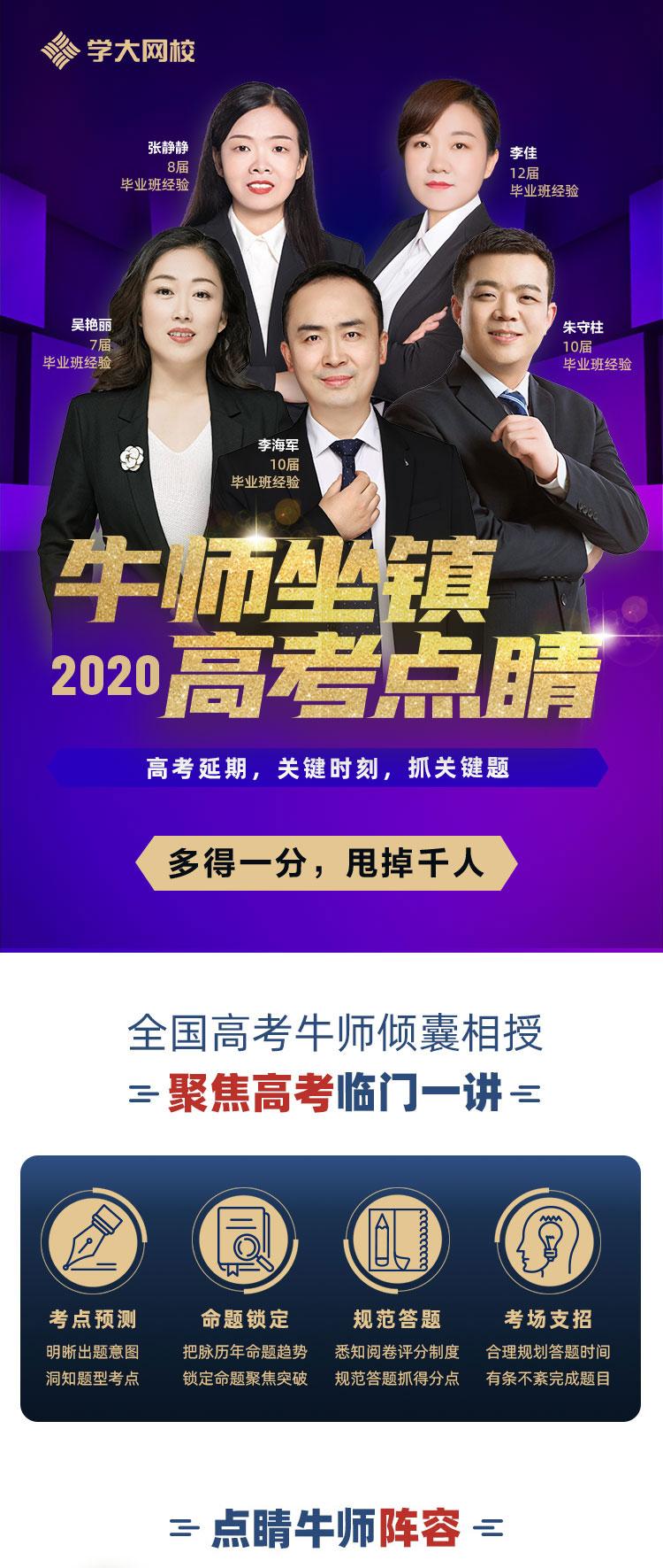 https://xdo-storage.oss-cn-beijing.aliyuncs.com/2020/05/02/w93316UrtHxtF5gLAx1U7NWdIJ4JmVQfgYtxW4KM.jpeg