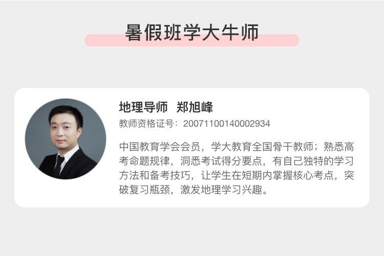 https://xdo-storage.oss-cn-beijing.aliyuncs.com/2020/05/26/0KAWuVRCnJhwHvjUyx39nFAJuvaTvMnbAa4WG62r.jpeg