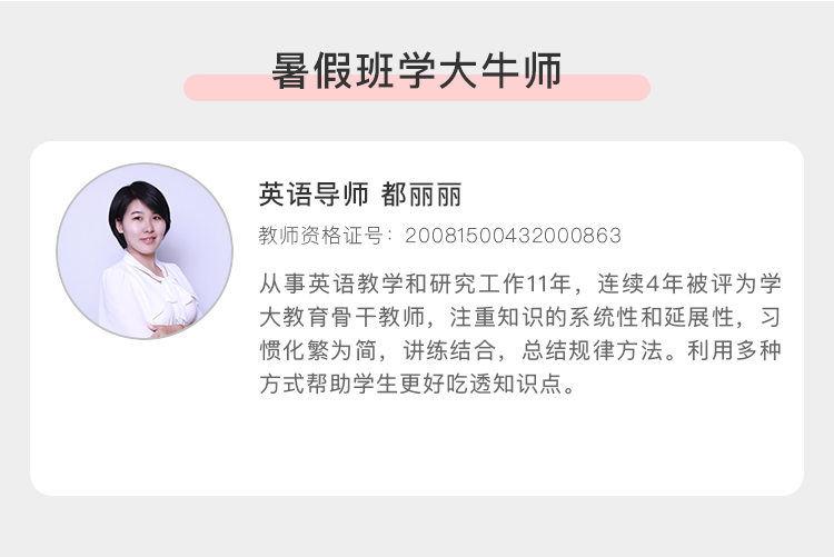 https://xdo-storage.oss-cn-beijing.aliyuncs.com/2020/05/26/3nBiGkDiVpPkjM5g7pMGXryQUlA1e5JygfSBwX3R.jpeg