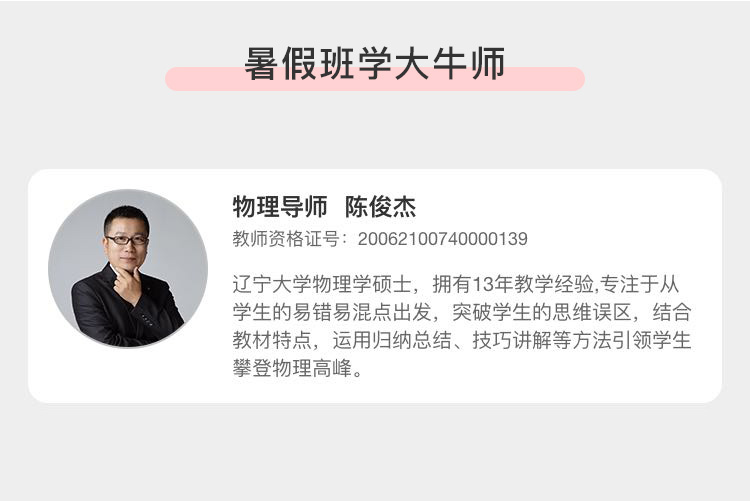 https://xdo-storage.oss-cn-beijing.aliyuncs.com/2020/05/26/HE8mUv1EkPHEevVgmb0WKOw5mdghVtFvWfe4I2o2.jpeg