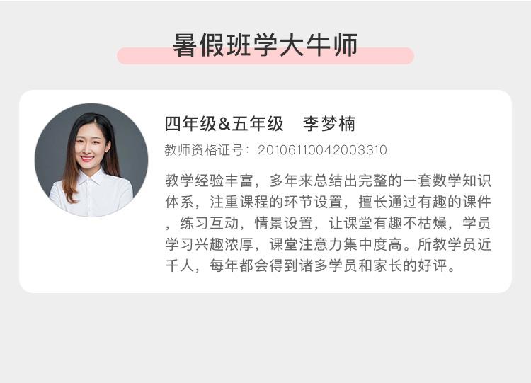 https://xdo-storage.oss-cn-beijing.aliyuncs.com/2020/05/26/HVIn6Mht1389sR7yeAFuOGIzZtsJe9SvXOKWH6Z6.jpeg