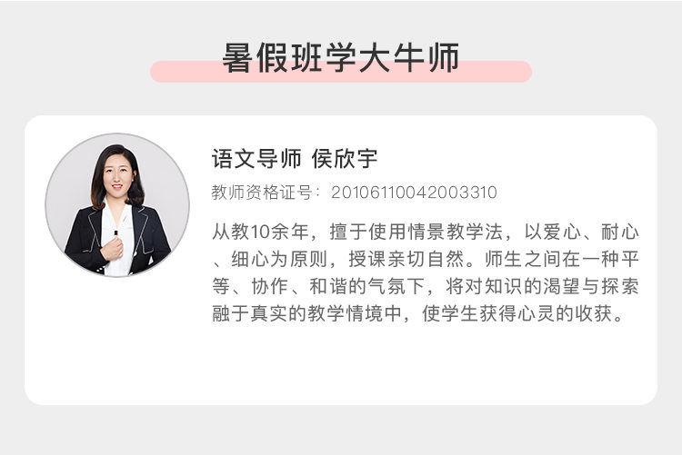 https://xdo-storage.oss-cn-beijing.aliyuncs.com/2020/05/26/MPSmhhSR0vYtFdXiVKeRWEuKT3cKSbGFWiA7rNjp.jpeg