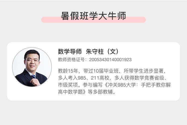 https://xdo-storage.oss-cn-beijing.aliyuncs.com/2020/05/26/TRPCB7rjEObPEy7RuCxZxazxLSVchLDuu63BxJJP.jpeg