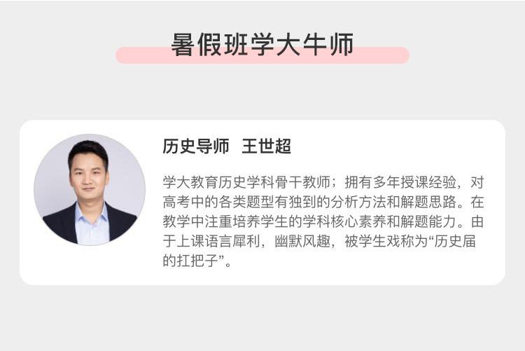 https://xdo-storage.oss-cn-beijing.aliyuncs.com/2020/05/26/a4SfWs5LSyiMk7stQFAs849dN0Q3rd6M2dRy5A5j.jpeg