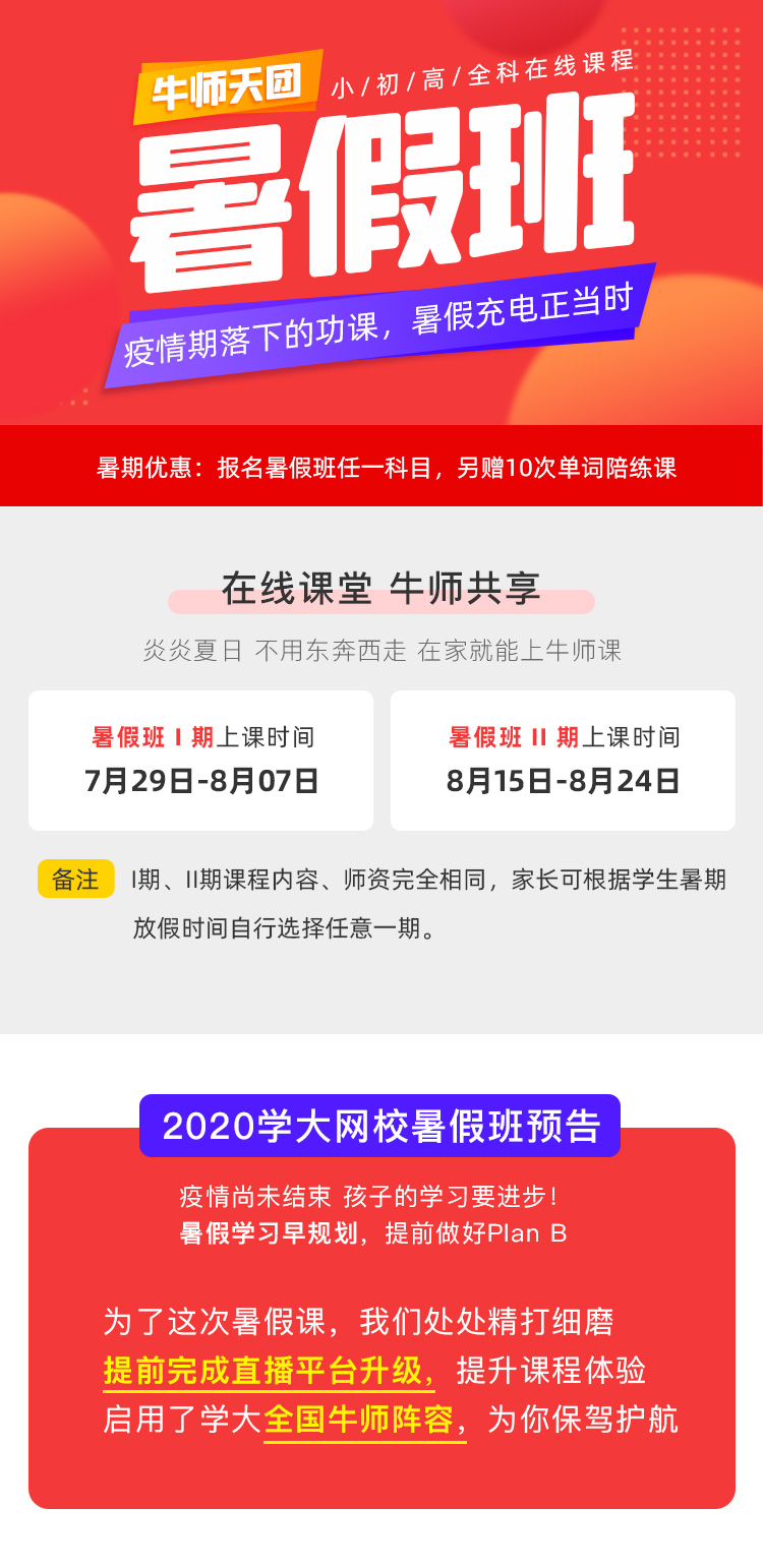 https://xdo-storage.oss-cn-beijing.aliyuncs.com/2020/05/26/h388YX3G8RT1I8if5ocCttOME8qzHFnDBGYnMdH1.jpeg