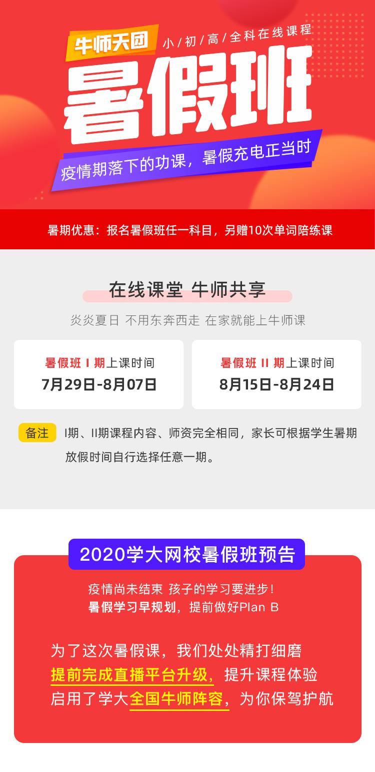 https://xdo-storage.oss-cn-beijing.aliyuncs.com/2020/05/26/priX2blTWNSWLJ1SpDAnexo59fXcaXSD97VY1Y0J.jpeg