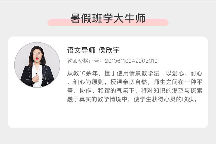 https://xdo-storage.oss-cn-beijing.aliyuncs.com/2020/05/26/se8OvnG1s8uvf7uPdmQSEoer19Zk4MEt2XOKPAYY.jpeg