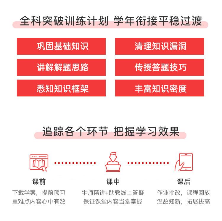 https://xdo-storage.oss-cn-beijing.aliyuncs.com/2020/05/26/z2e7IkBKB1Lvn3QqEstqDDG6EmZ4kkWYZzCpRgc1.jpeg