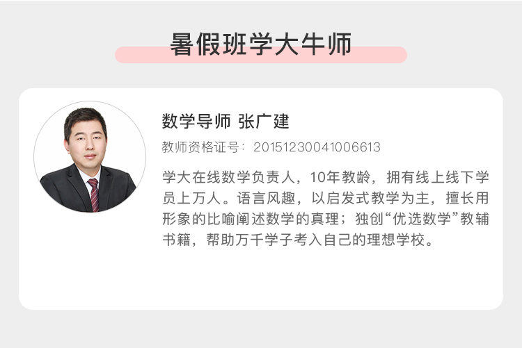 https://xdo-storage.oss-cn-beijing.aliyuncs.com/2020/05/26/zl31Dq7NHlPK95JhTWfZUfWVrgmbfxXaSLAGAd4R.jpeg