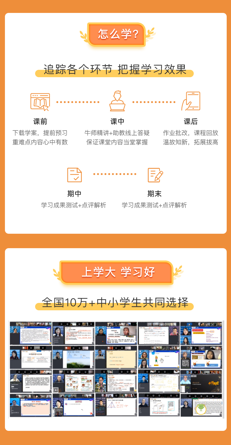 https://xdo-storage.oss-cn-beijing.aliyuncs.com/2020/07/15/IoALlYwSknLxAZBTU0XgrWmGh2ARmBb5RzHPsQmt.jpeg