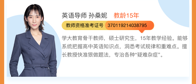 https://xdo-storage.oss-cn-beijing.aliyuncs.com/2020/07/15/e2LN22mJWz1AzAXPWZsRGvfWll8BViZKwPNrZ50R.png