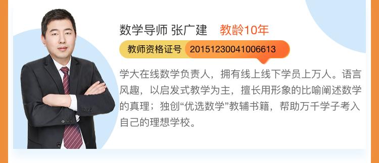 https://xdo-storage.oss-cn-beijing.aliyuncs.com/2020/07/15/xDCEEMnZyvd7HV1Qt7I4Q9RmrrXgpYMmkp02EqCJ.png