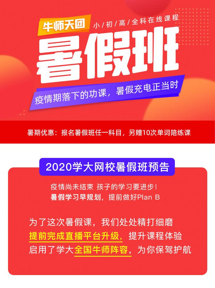 https://xdo-storage.oss-cn-beijing.aliyuncs.com/2020/07/24/Ib03v5k72smjIwMUtmj66i0kkMEHrGmE2X7yXDaT.jpeg