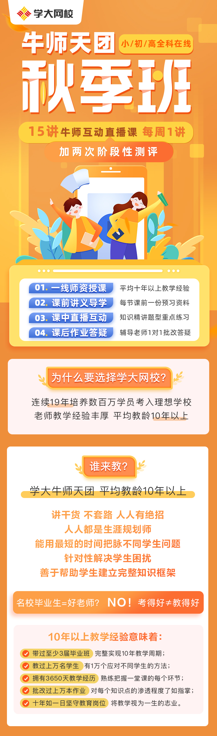 https://xdo-storage.oss-cn-beijing.aliyuncs.com/2020/08/07/JTfRINwLq76jaH43FXLlXRpPm6PwVksix7bCcmbG.jpeg