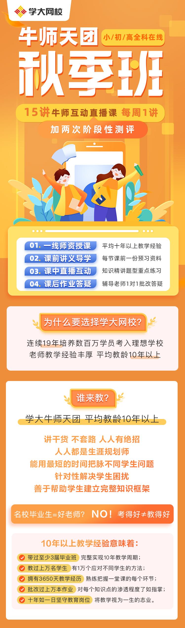https://xdo-storage.oss-cn-beijing.aliyuncs.com/2020/08/07/bPLfUNezXlVskLEOBwDOxrC8mi6AIcEjky6GOqxD.jpeg